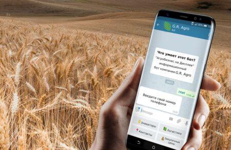 G.R. Agro-chat-bot